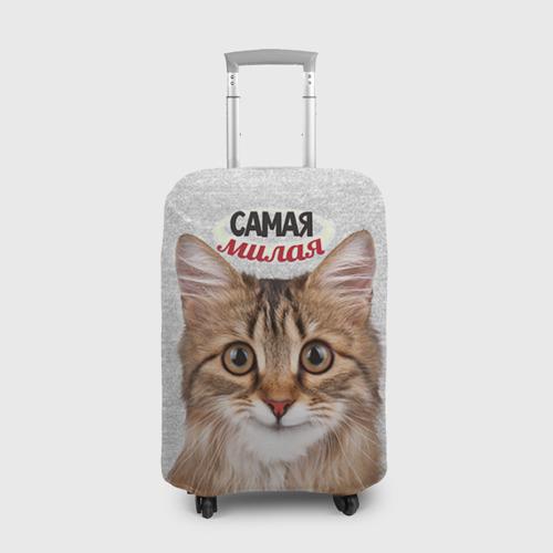 Чехол для чемодана 3D  Фото 01, Самая милая