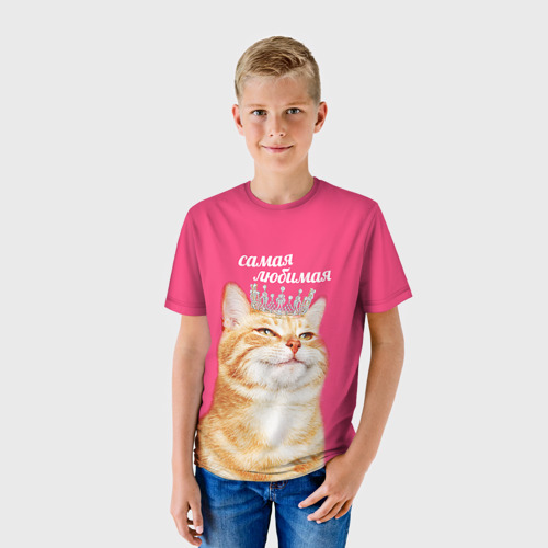 Детская футболка 3D Самая любимая