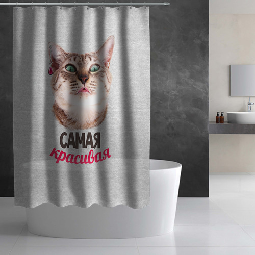 Штора 3D для ванной Самая Красивая Фото 01