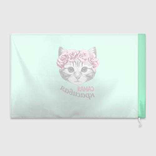 Флаг 3D  Фото 02, Самая красивая