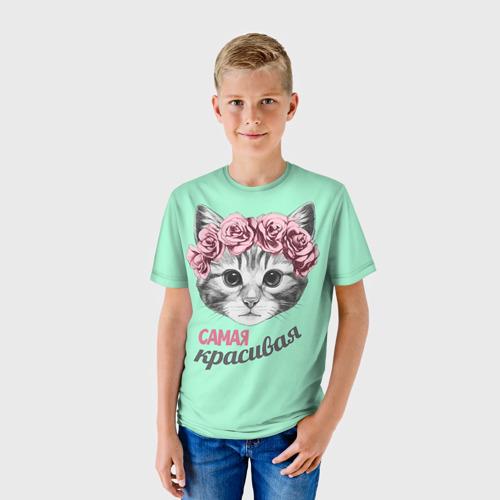 Детская футболка 3D Самая красивая