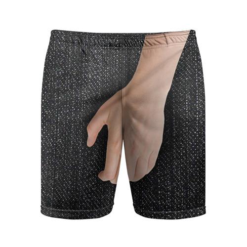 Руки 4
