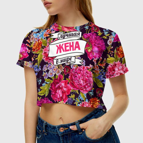 Женская футболка 3D укороченная  Фото 01, Лучшая жена