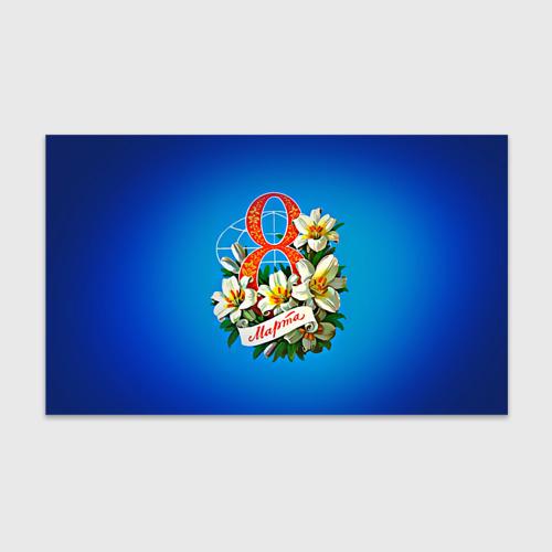 Бумага для упаковки 3D  Фото 01, 8 марта учителю