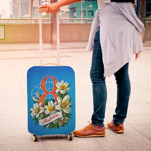 Чехол для чемодана 3D  Фото 04, 8 марта учителю