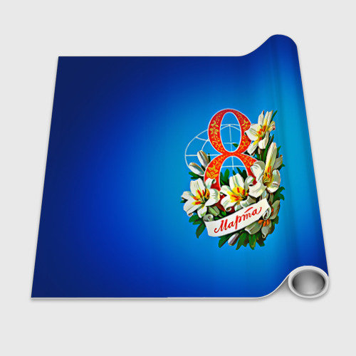 Бумага для упаковки 3D  Фото 02, 8 марта учителю