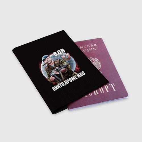 Обложка для паспорта матовая кожа  Фото 03, Никто,кроме нас