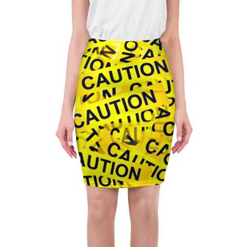 Юбка 3D Caution