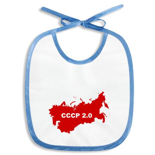 CCCP 2.0