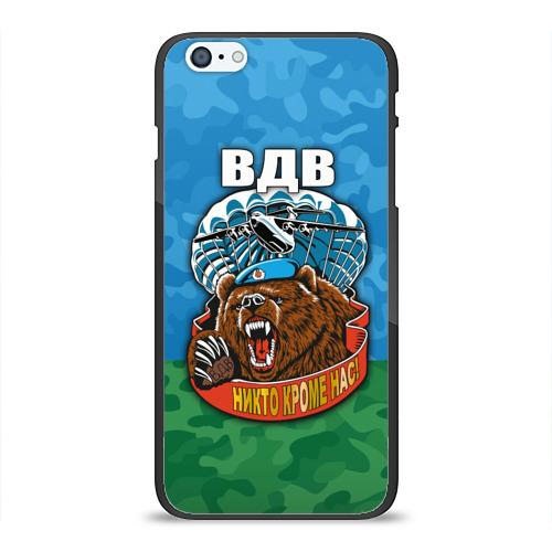 Чехол для Apple iPhone 6/6S Plus силиконовый глянцевый ВДВ медведь от Всемайки