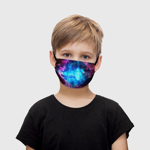Детская маска (+5 фильтров) Вселенная Фото 01