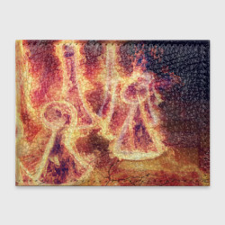 Фигуры из пламени