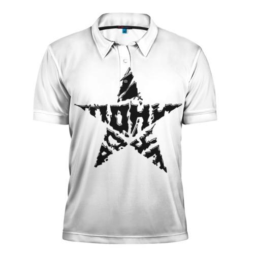 Мужская рубашка поло 3D  Фото 01, Тони Раут