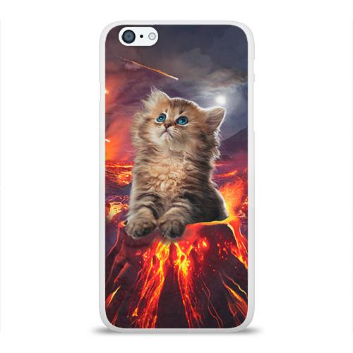 Кот на вулкане