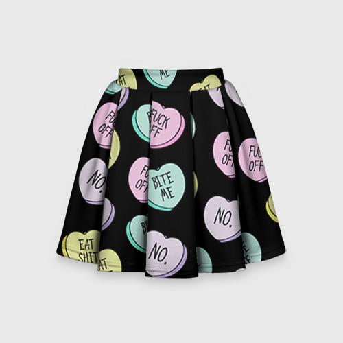 Детская юбка-солнце 3D Сердца с надписями