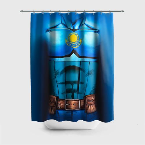 Штора для ванной Капитан Казахстан от Всемайки