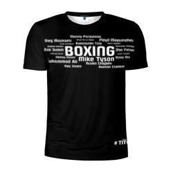 Профессиональные боксеры мира