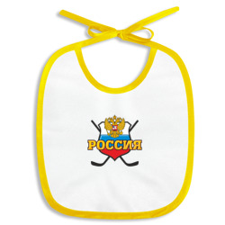 Hockey. Russian team.