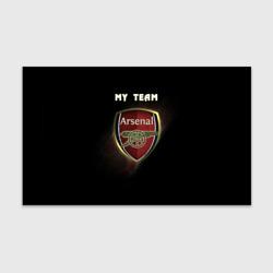My team Arsenal