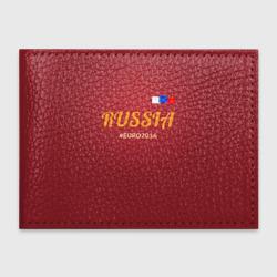 Сборная России 2016