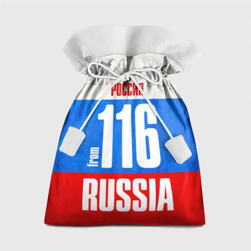 Подарочный 3D мешок Russia (from 116)