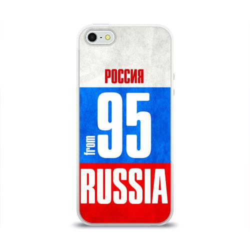Чехол для Apple iPhone 5/5S силиконовый глянцевый  Фото 01, Russia (from 95)
