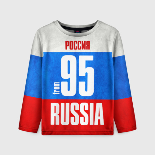 Детский лонгслив 3D Russia (from 95)