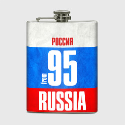 Russia (from 95)