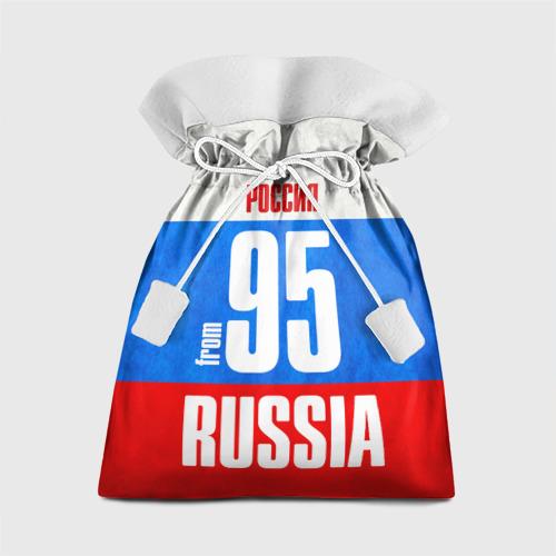 Подарочный 3D мешок Russia (from 95)