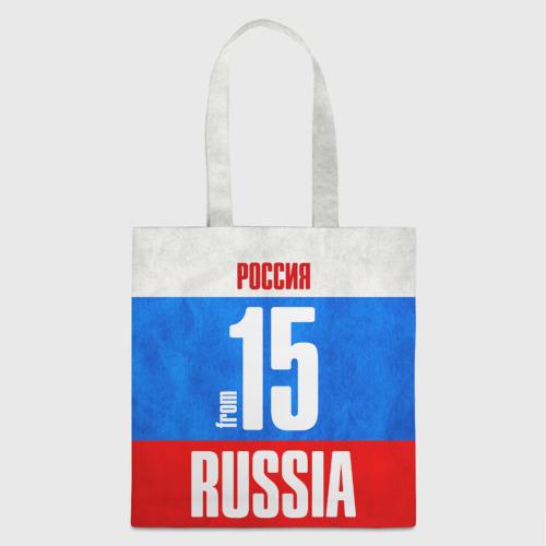 Сумка 3D повседневная  Фото 01, Russia (from 15)