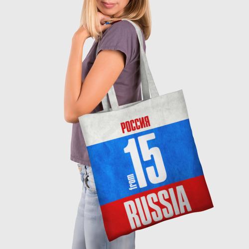 Сумка 3D повседневная  Фото 03, Russia (from 15)