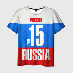 Russia (from 15)