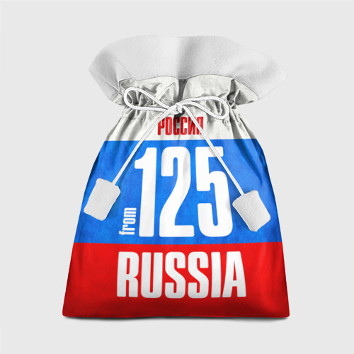 Подарочный 3D мешок Russia (from 125)