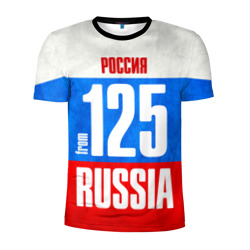 Russia (from 125)