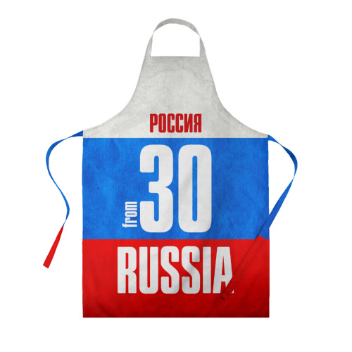 Фартук 3D Russia (from 30)