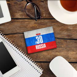 Russia (from 30)