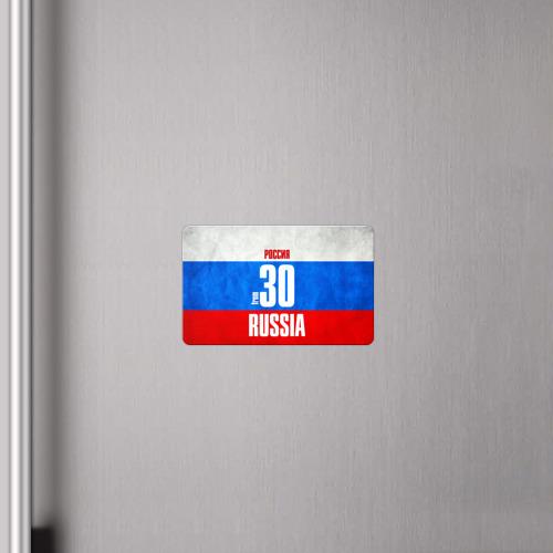 Магнит виниловый Visa  Фото 04, Russia (from 30)