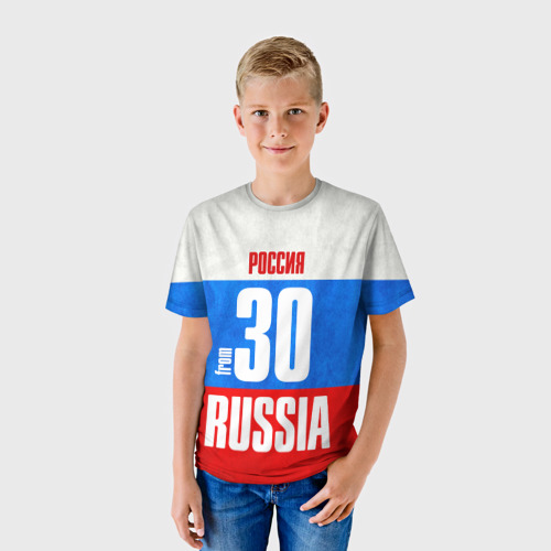 Детская футболка 3D Russia (from 30)