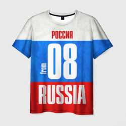 Russia (from 08)