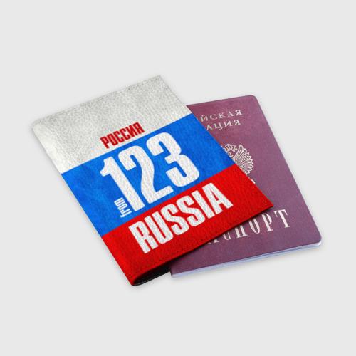 Обложка для паспорта матовая кожа  Фото 03, Russia (from 123)