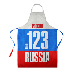 Russia (from 123)