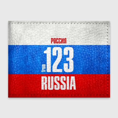 Обложка для студенческого билета  Фото 01, Russia (from 123)