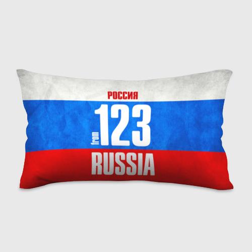 Подушка 3D антистресс  Фото 01, Russia (from 123)