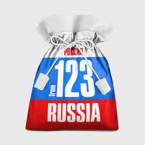 Подарочный 3D мешок Russia (from 123)