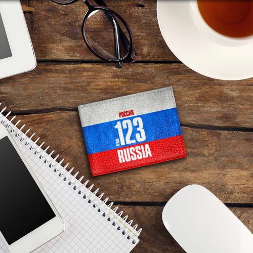 Обложка для студенческого билета  Фото 03, Russia (from 123)