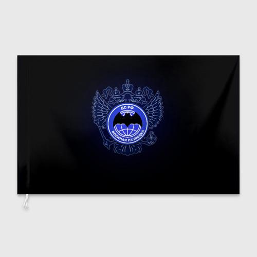 Флаг 3D Военная разведка Фото 01