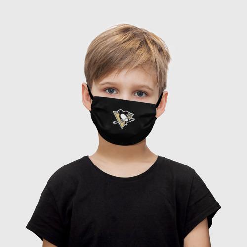 Детская маска (+5 фильтров) Pittsburgh Penguins Malkin Фото 01