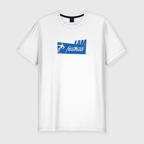 Мужская футболка премиум I am football