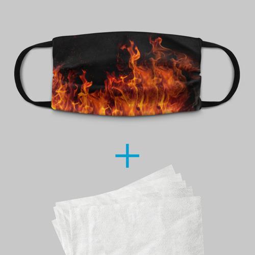 Детская маска (+5 фильтров) Огонь Фото 01
