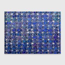 Синяя мозаика